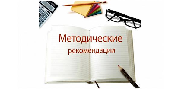http://dopobraz-karelia.ru/images/news/metodichka.jpg